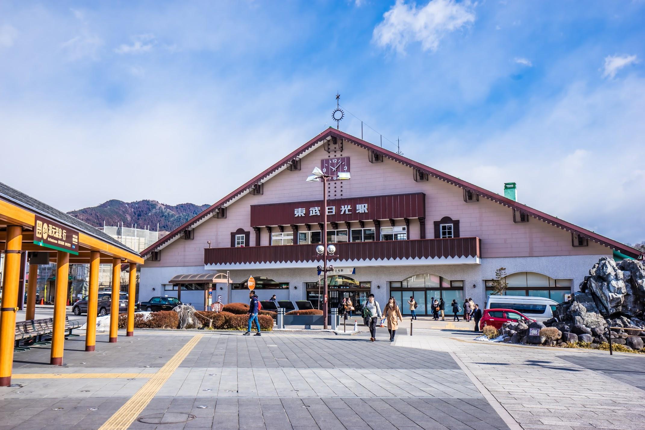 Tobu Nikko station2