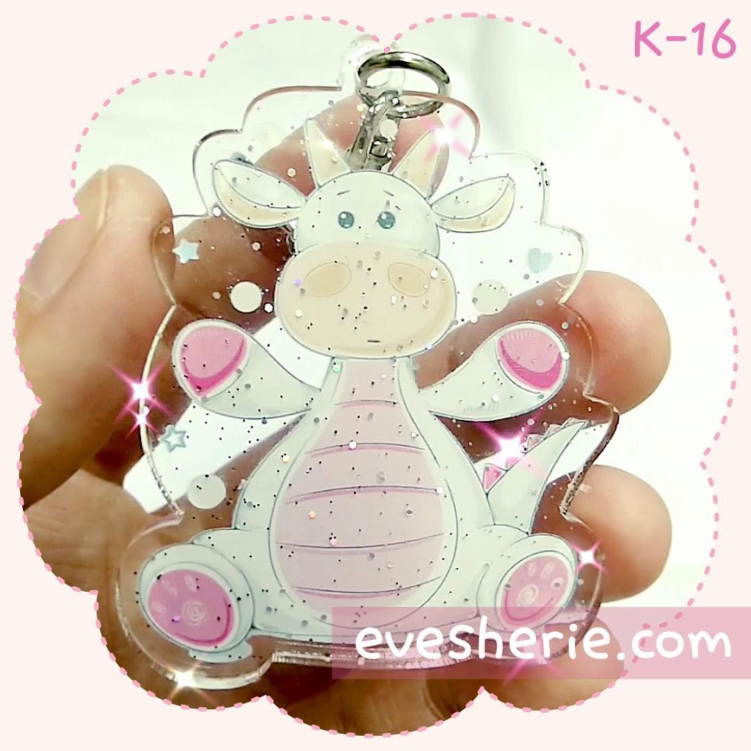 พวงกุญแจ วัว ไดโนเสาร์ สีชมพู พาสเทล น่ารัก cute pink pastel cow dinosaur keychain