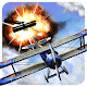 Ace Of Sky (game)