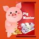 Pig Master icon
