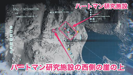 凍ったシャボン玉の入手場所マップ