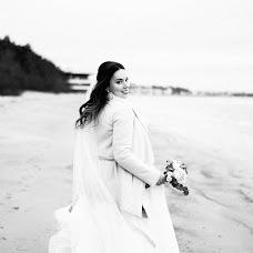 Nhiếp ảnh gia ảnh cưới Elena Gladkikh (EGladkikh). Ảnh của 11.03.2019