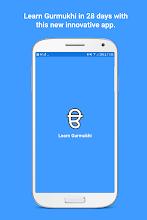 Smart Sikhi - Learn Gurmukhi 1 2 latest apk download for