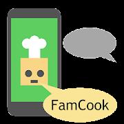 FamCook(ファムクック) - 音声操作で楽に学べる料理教室アプリ