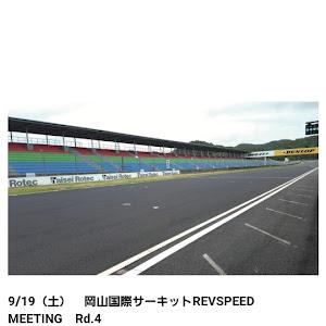スイフトスポーツ ZC33S のカスタム事例画像 だいごろうさんの2020年08月28日20:48の投稿