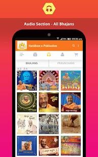 Haridham e-Publication - náhled