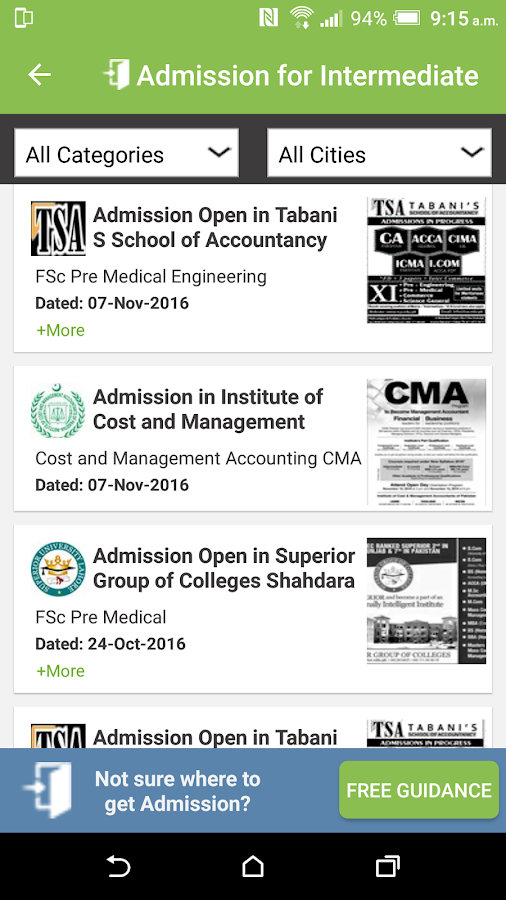 Admissions- screenshot