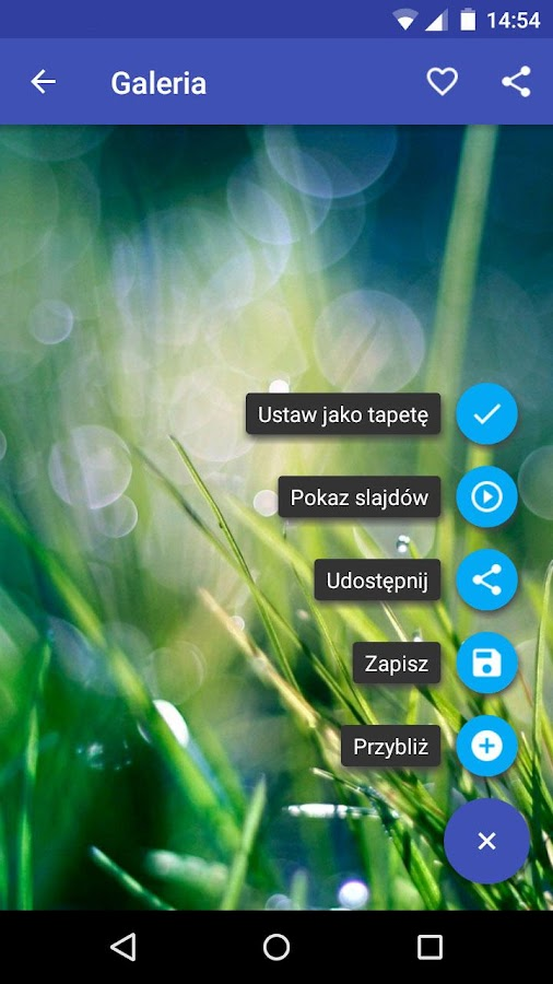Tapety na telefon- screenshot