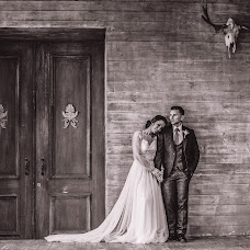 Fotógrafo de casamento Mariya Korenchuk (marimarja). Foto de 01.03.2019