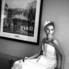 Wedding photographer Ekaterina Akatova (Akatova). Photo of 15.01.2018