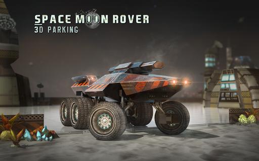月面ローバーの駐車場