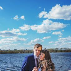 Wedding photographer Irina Matyukhina (irinamfoto). Photo of 22.05.2018