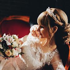 Wedding photographer Marya Poletaeva (poletaem). Photo of 14.04.2018