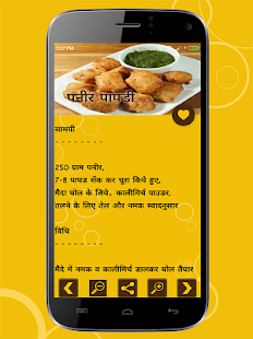 Kids baby food recipes hindi android apps on google play kids baby food recipes hindi screenshot thumbnail forumfinder Gallery