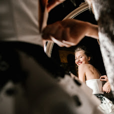 Wedding photographer Anatoliy Bityukov (Bityukov). Photo of 01.06.2017