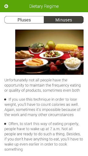 無料健康Appの食べる時間だ!|記事Game