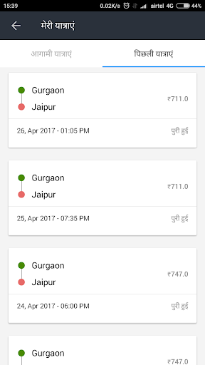 Goibibo Driver App for cabs  screenshots 4
