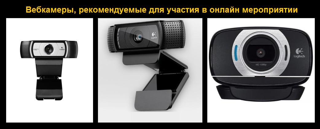 скрин камеры 01.png