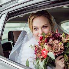 Wedding photographer Anastasiya Kostromina (akostromina). Photo of 12.10.2015