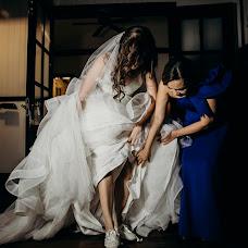 Fotógrafo de bodas David Chen chung (foreverproducti). Foto del 12.11.2017