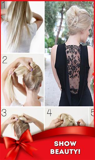 Hairstyles Gallery Valentin