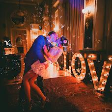 Wedding photographer Mariya Matyukhina (MarryMe). Photo of 23.11.2015
