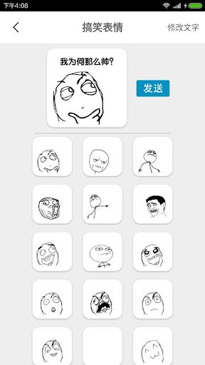 免費下載通訊APP|表情制作器 app開箱文|APP開箱王