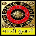 Marathi Kundli & Calendar icon