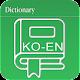 Korean English Dictionary | Translator Free 영한사전 for Android