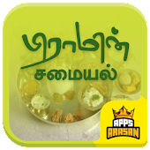 Brahmin Recipes Iyer Iyengar Samayal Recipe Tamil