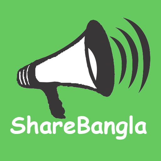 ShareBangla
