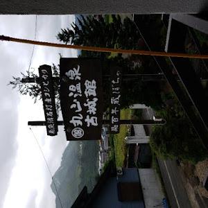 古城館 丸山温泉 湯沢 旅館