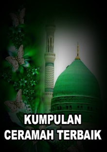 Kultum Prof.Quraish Shihab - náhled