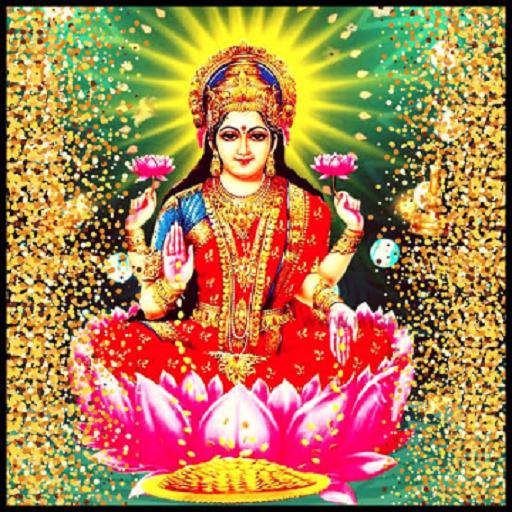 महालक्ष्मी कॅलेण्डर -Mahalakshmi Calendar-२०१९