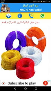 New Al Noor Cables - náhled