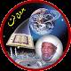 تفسير القرآن الكريم كاملا للشيخ الشعراوي صوت وصورة per PC Windows