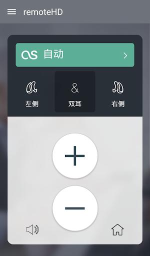 remoteHD App