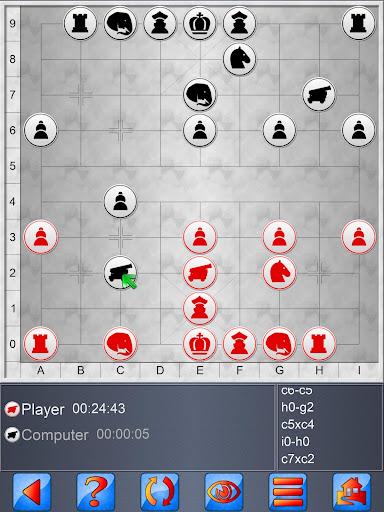 Chinese Chess V+, 2018 edition  screenshots 21
