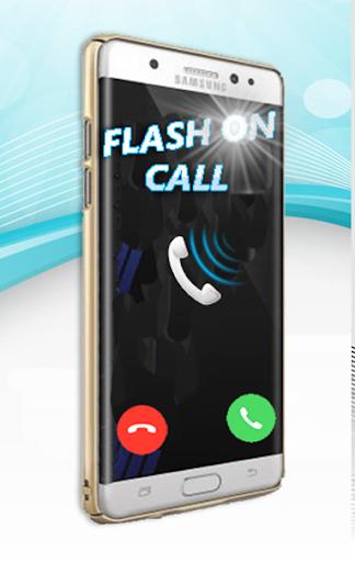 閃存電話通知:靜音模式