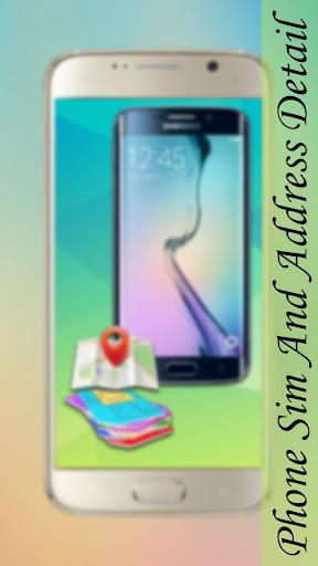玩免費工具APP|下載手機SIM卡和地址 app不用錢|硬是要APP