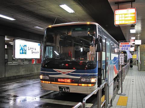沿岸バス「特急はぼろ号」増毛経由便 ・404 札幌駅前ターミナルにて_02