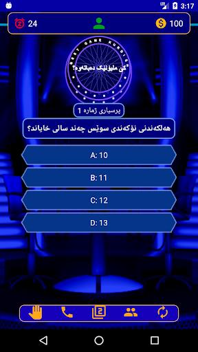 u06a9u06ce u0645u0644u06ccu06c6u0646u06ceu06a9 u062fu06d5u0628u0627u062au06d5u0648u06d5u061f game kurdish 1.0 screenshots 4