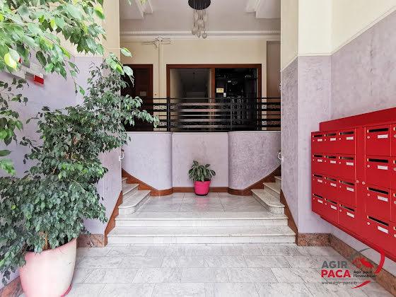 Vente appartement 2 pièces 47,51 m2
