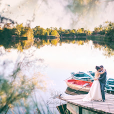 Wedding photographer Elias Gonzalez (eliasgonzalez). Photo of 07.09.2017