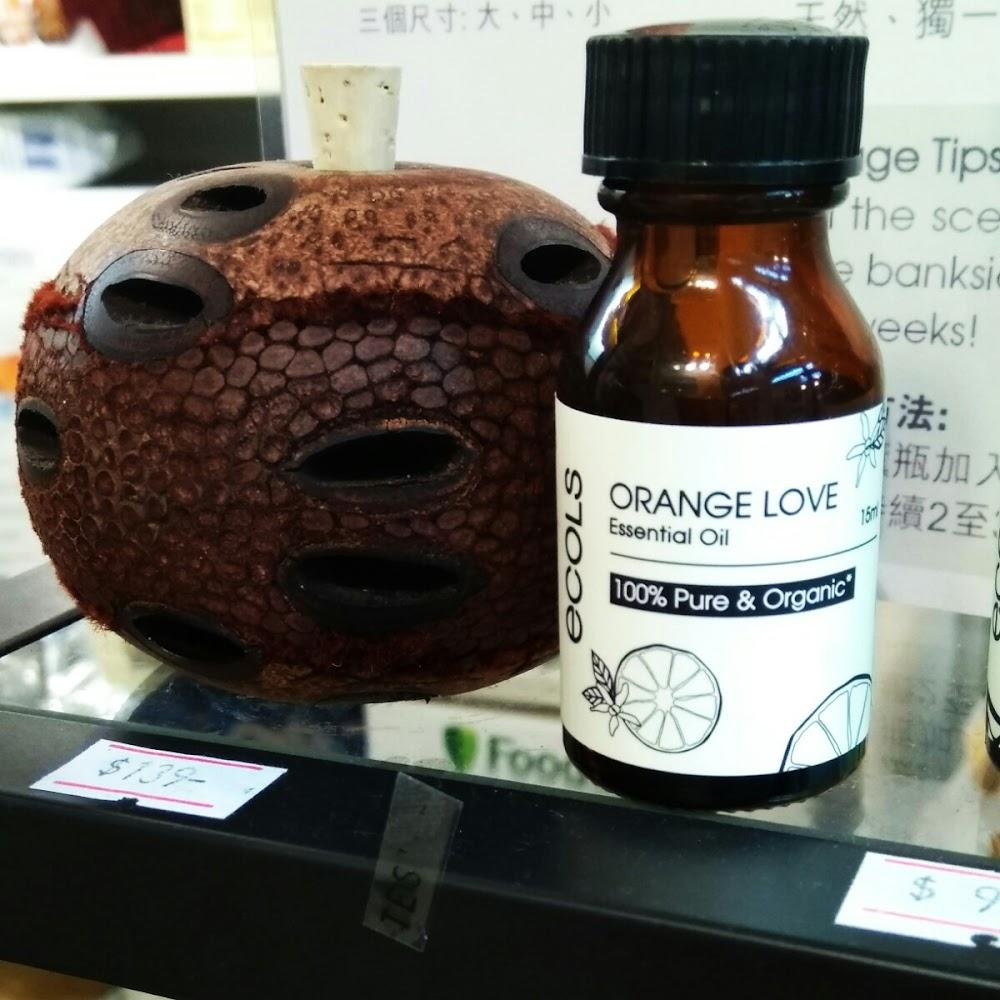 Ecols 100% pure & organic ORANGE LOVE essential oil