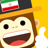 Learn Farsi (Persian) With Master Ling Android APK Download Free By Simya Solutions Ltd.