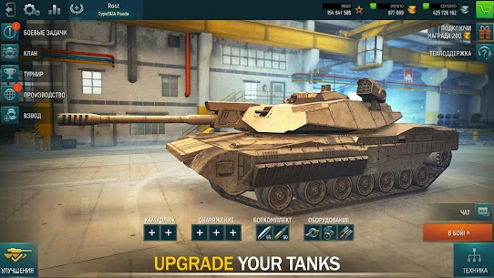 Tank Force: Modern Military Games Mod Apk (One Hit Kill) 7
