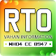 RTO Vehicle Info - Free VAHAN Registration Details apk