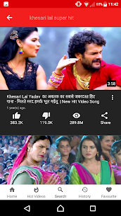 Bhojpuri Video Songs HD 7