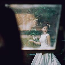 Wedding photographer Đông Quân (bigveu). Photo of 12.11.2017